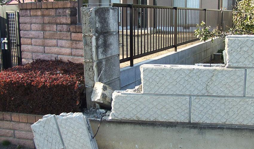 施工前 地震後、ブロックが破損